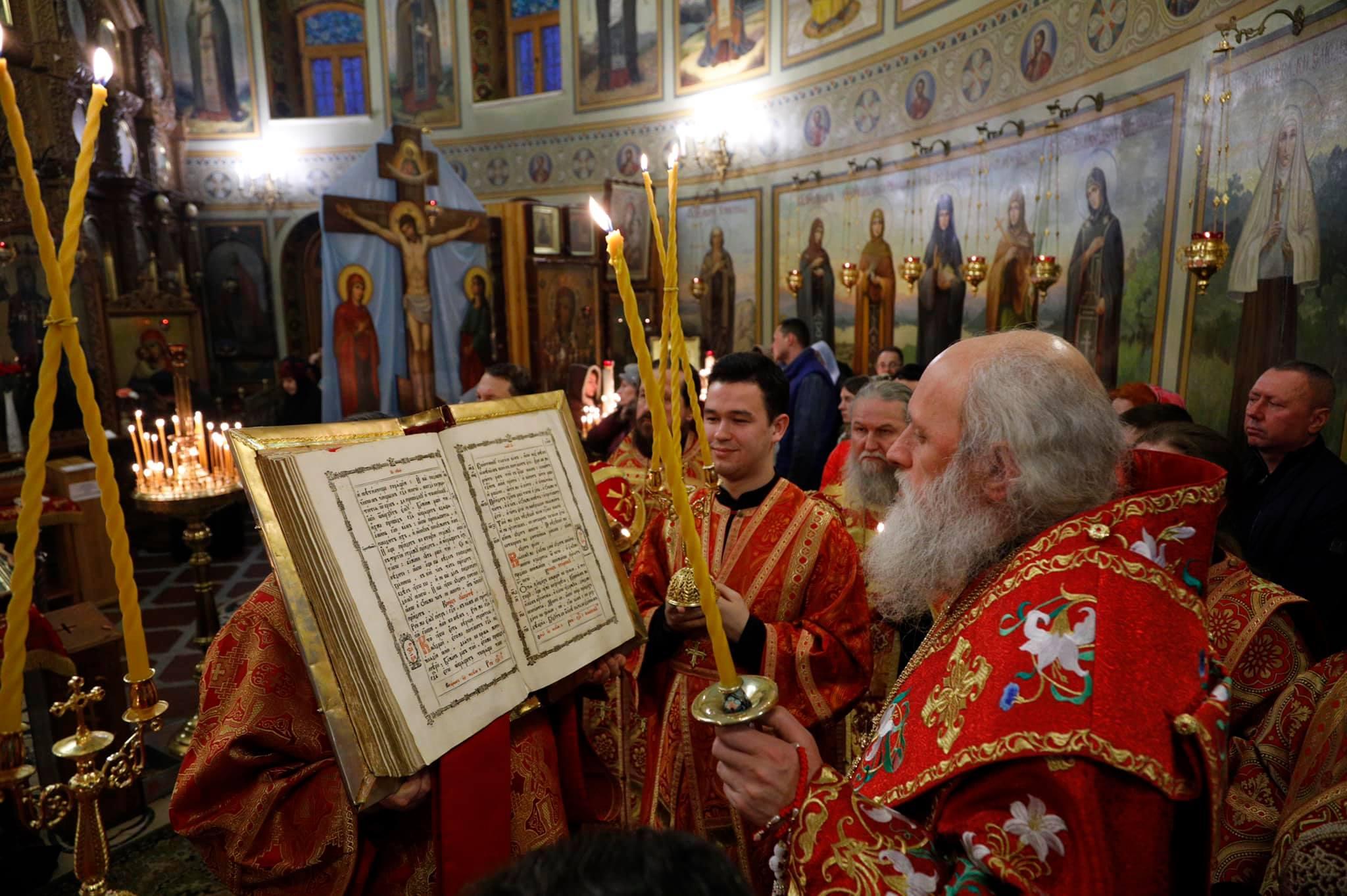 Всенощное бдение накануне дня памяти Святого Священномученика Власия, епископа Севастийского