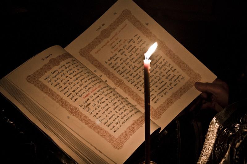 Пассия с чтением страстных глав Евангелия